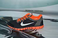 Мужские кроссовки Nike Free Run 3.0 v2 Gray