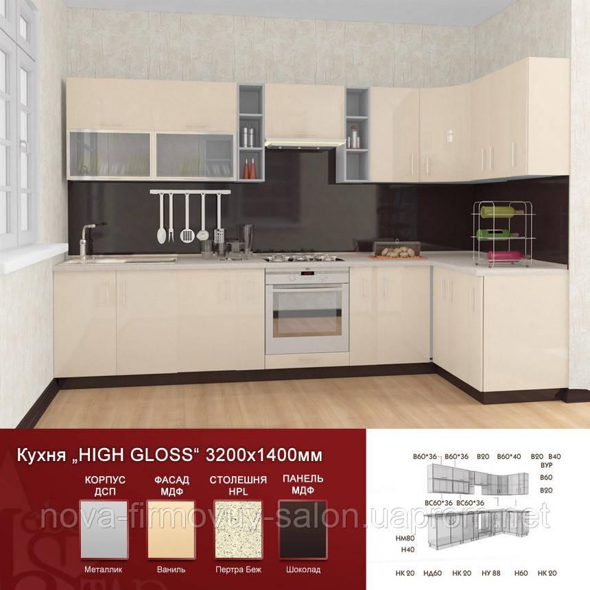 Кутова кухня High Gloss 3200х1400 мм