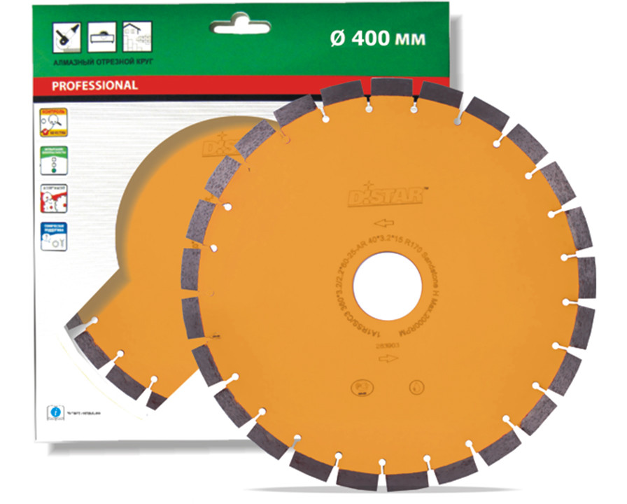 Алмазный диск по песчанику Distar 410x32 Sandstone 1500