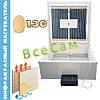 Инкубатор автоматический инфракрасный «Курочка Ряба» ИБ-130Ц