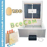Инкубатор автоматический инфракрасный «Курочка Ряба» ИБ-130Ц, фото 1