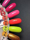 Гель-краска Nice for you P-5 (кукольный розовый) , 5 мл, фото 4