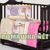 Комплект детского постельного белья в кроватку 3 эл. АФРИКА наволочка, простынь, пододеяльник 3150 Розовый