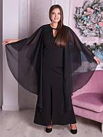 Длинное вечернее платье больших размеров 1831 черное