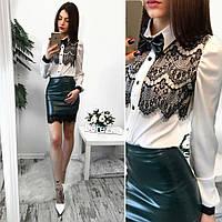 Костюм, блузка+кож.юбка с кружевом 98-8 (цвета)