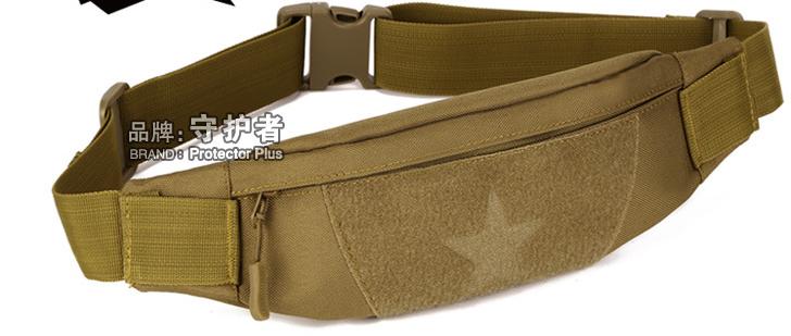 Сумка-кошелек на пояс Protector Plus Y115