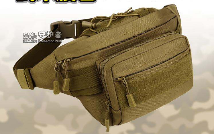 Сумка тактическая поясная Protector Plus Y109