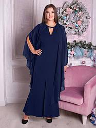 Длинное вечернее платье больших размеров 70 синее