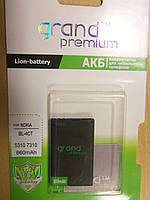 Аккумулятор GRAND Premium NOKIA BL-4CT (860 mAh)