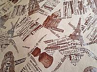 Мокрый флок финансы коричневый обивочная ткань Турция