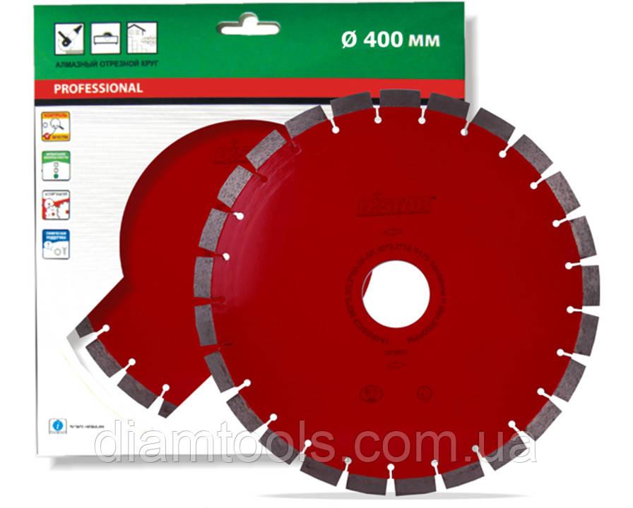 Алмазный диск по песчанику Distar 400x25.4 Sandstone R195