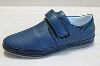 Туфли подростковые на мальчика, детская школьная обувь тм Том.м р.33,34,35,36,37,38,39,40