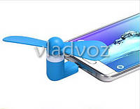 Мини вентилятор micro USB для смартфона, телефона, планшета повербанка синий