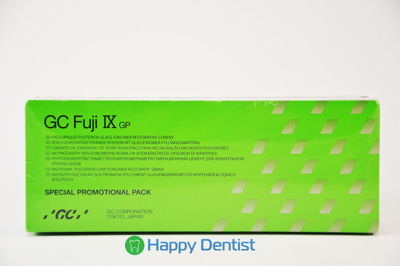 Фуджи IX (Fuji IX) GP большой набор