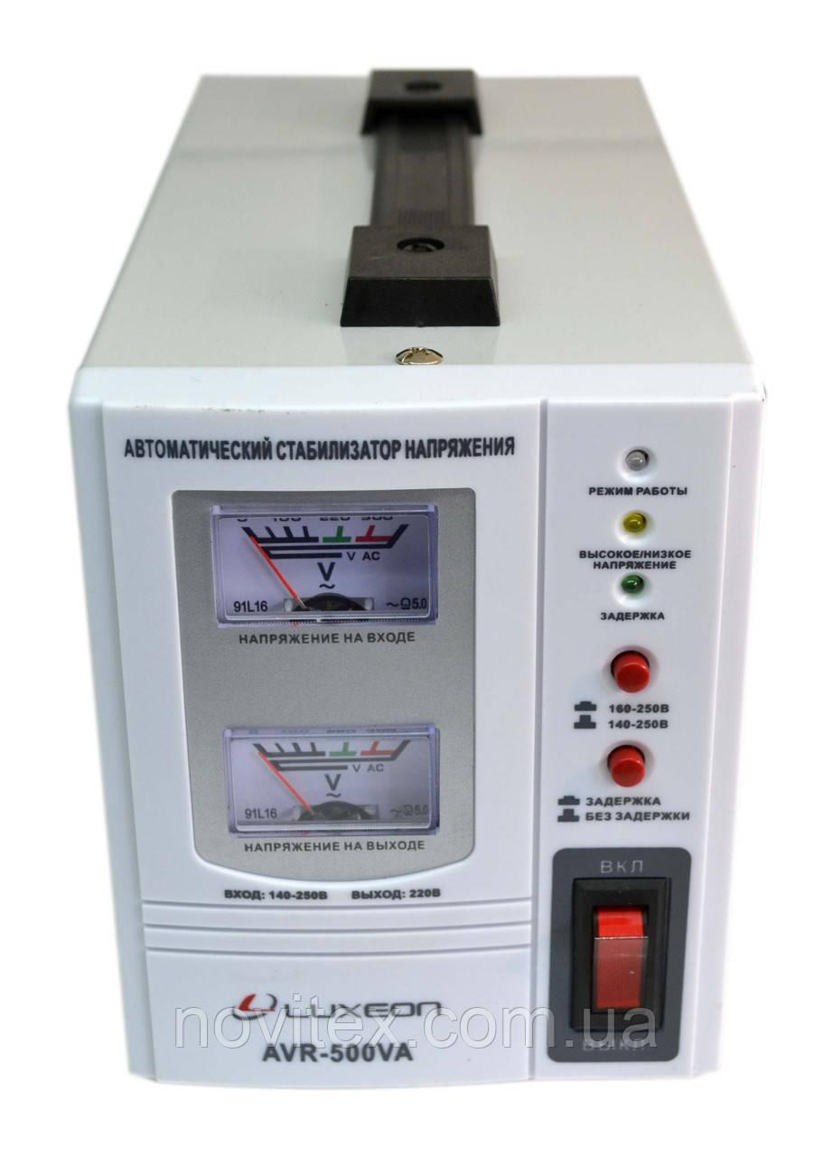 Стабилизатор напряжения Luxeon AVR-500VA (350Вт) белый