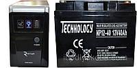 Комплект резервного питания ИБП RITAR RTSW-600 + АКБ TECHNOLOGY NP12-40Ah для 3-4ч работы газового котла