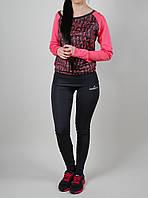 Женский спортивный костюм Adidas Stella 1087 Кораловый