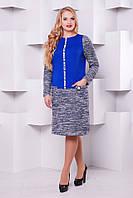 Платье кэжуал Moncler электрик 52,54,56,58р