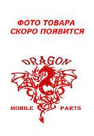 Антенна GSM сети Nomi i4510 Beat M Черная/Black