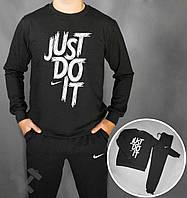 Спортивный костюм Nike Jus Do It черного цвета , фото 1