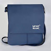 "Мужская сумка ""Mont Blanc"" А 08 синяя"