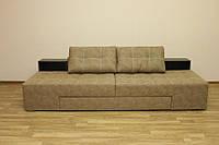 БРУКЛИН, прямой диван трансформер. Цвет может быть изменён под заказ