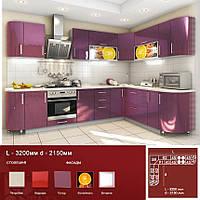 Кутова кухня L-3200 мм d-2150 мм