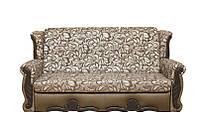 РОКСАНА, диван. Цвет может быть изменён под заказ