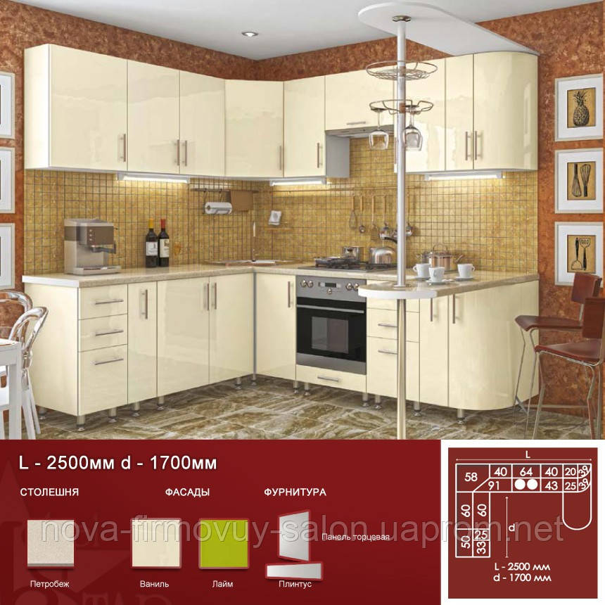 Кутова кухня L-2500 мм d-1700 мм