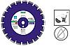 Алмазный диск по армированному бетону Distar 350x25.4 Super