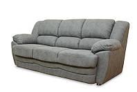 ГЕРЦОГ, диван. Цвет может быть изменён под заказ