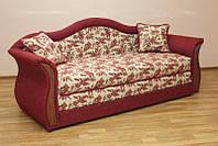 СОФА 2, диван. Цвет может быть изменён под заказ