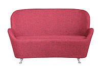 ЖАСМИН, диван. Цвет может быть изменён под заказ