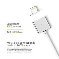 Магнитный кабель WSKEN X-cable Single Metal lightning (iPhone 5)