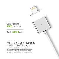 Магнитный кабель WSKEN X-cable Single Metal lightning для apple Iphone 5