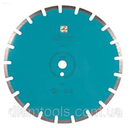 Алмазный диск по кирпичу Distar 180x22.2 Technic
