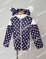 """Детская куртка  """"Минни Маус"""" с капюшоном украшенным ушками"""