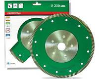 Алмазный диск турбо по граниту Distar 200x22.2 Turbo Elite Ultra