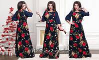 Платья в пол с длинным рукавом (размеры 48-70)