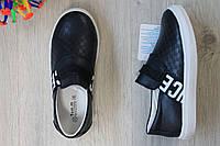 Подростковые слипоны на мальчика, детские школьные туфли тм Том.м р. 31,32,33,34,35,36