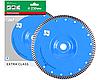 Отрезной алмазный круг по бетону Distar 230x22.2 Turbo Extra Power