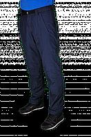 Зимние спортивные брюки Adidas 2184 Темно-синие