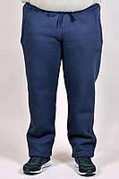 Зимние спортивные брюки Adidas батал 2346 Синие
