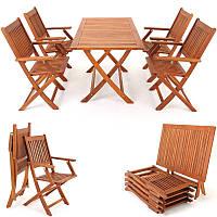 Комплект складних садових меблів. Стіл + 4 крісла.