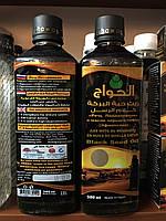 Масло черного тмина Эфиопское Эль Хавадж Египет 500 мл
