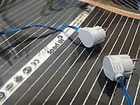 Термопленка  инфракрасная (Обогрев брудера ) (Готовый комплект  ) 0.50 Х 0.50