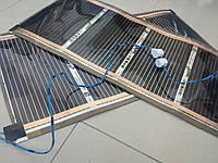 Термопленка для обогрева  (Готовый комплект ) 0.50 Х 0.75 см