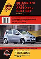 Книга Mitsubishi Colt 2002-2012 Эксплуатация, техобслуживание, ремонт