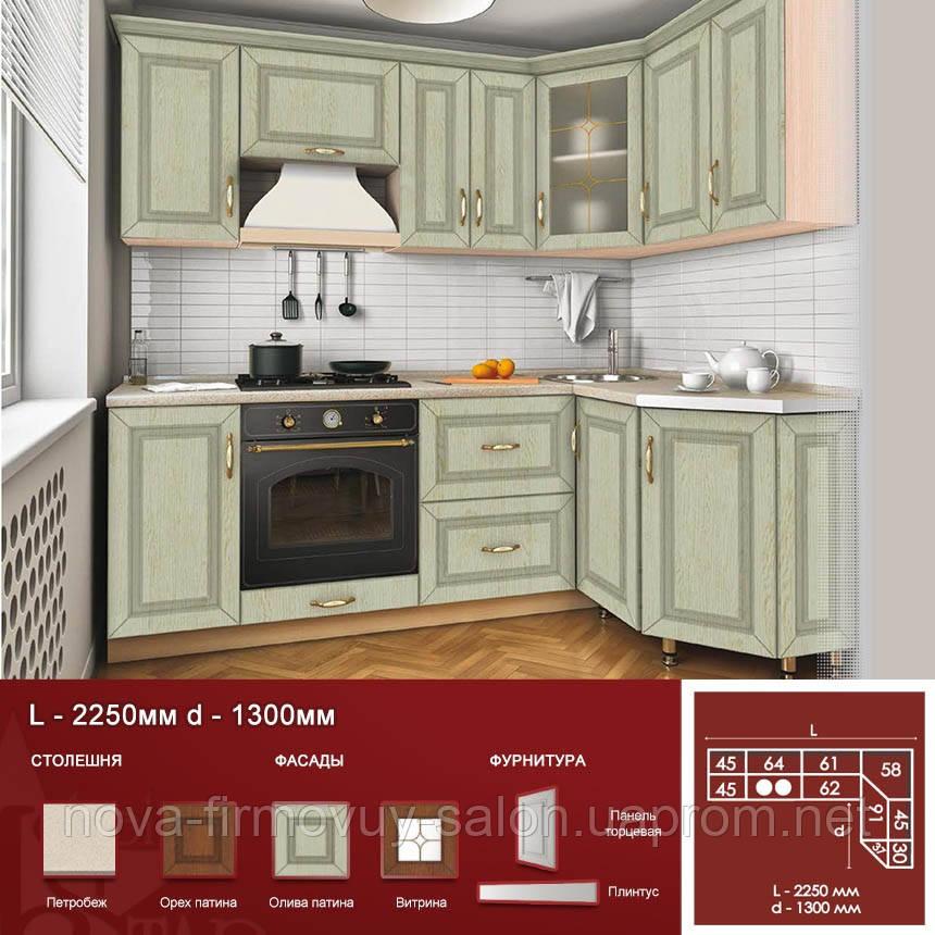Кутова кухня L-2250 d-1300
