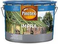 Pinotex Impra пропитка деревянных конструкций, 10л. Доставка НП бесплатно.